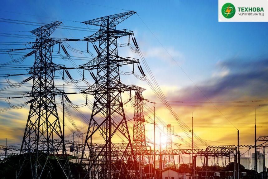 КЕП «Чернігівська ТЕЦ» ТОВ «Фірма «Технова» повідомляє про відновлення виробництва електричної енергії